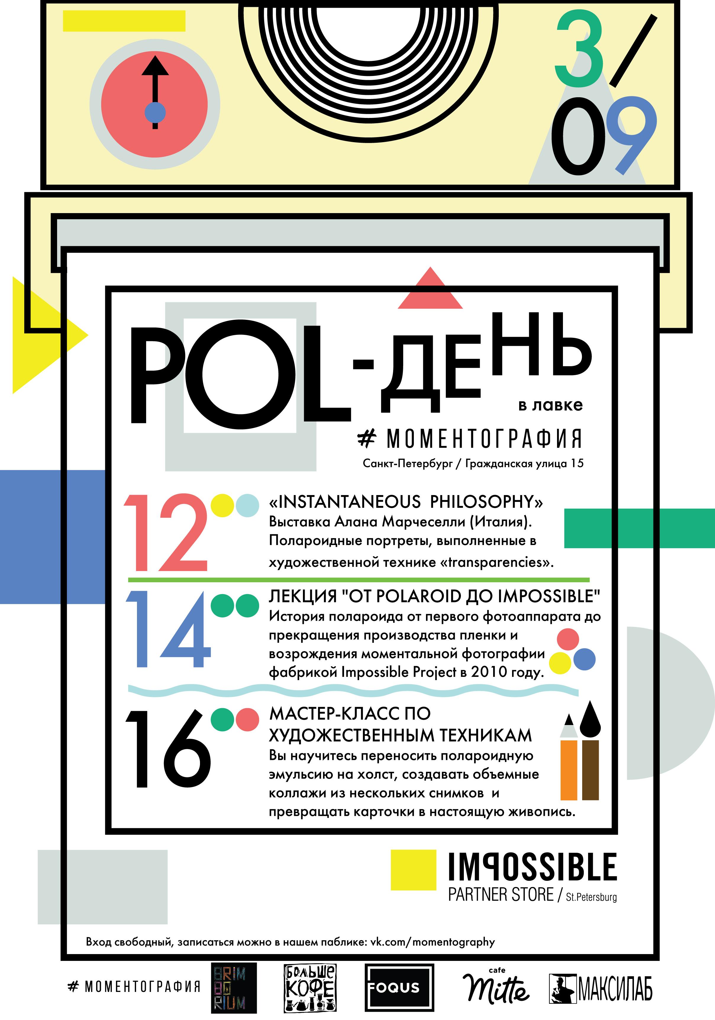 Afishon.jpg