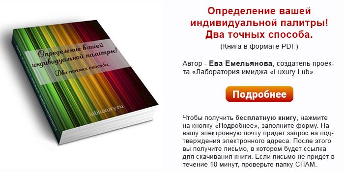 Ева_Емельянова1.jpg