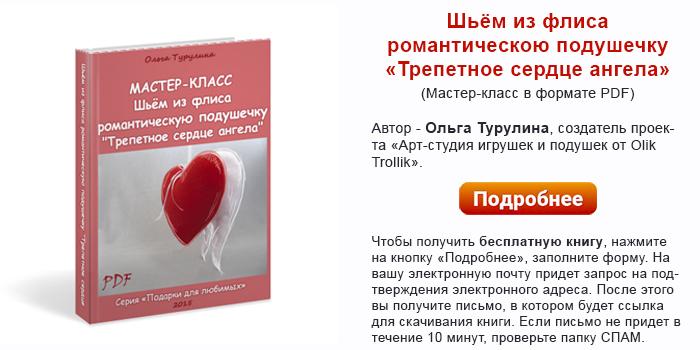 Ольга_Турулина1.jpg