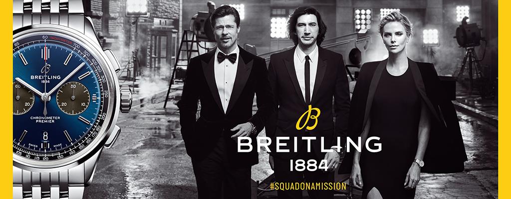 Breitling Блок 1 (моб)