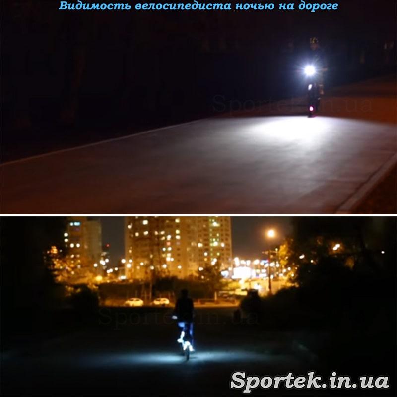 Видимость велосипедиста с передним фонарем ночью на дороге