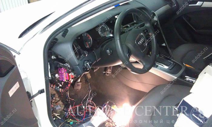 install-alarmsystem_Audi_A4_4.jpg