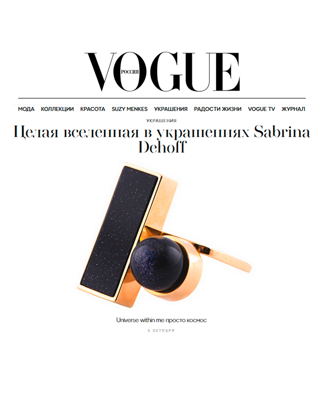 Украшения Sabrina Dehoff на Vogue Russia.jpg
