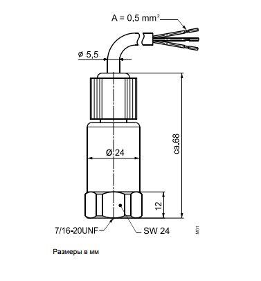 Размеры Siemens QBE2104-P25U
