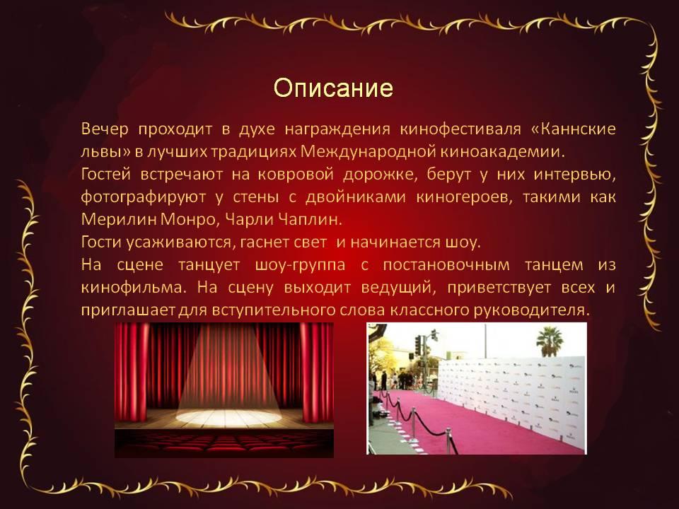 организация_праздника_Алматы.JPG