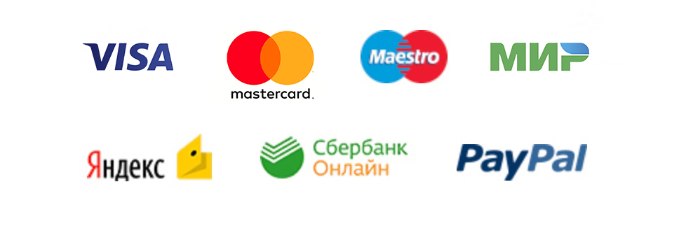 https://static-eu.insales.ru/files/1/5141/4592661/original/прпрп.jpg
