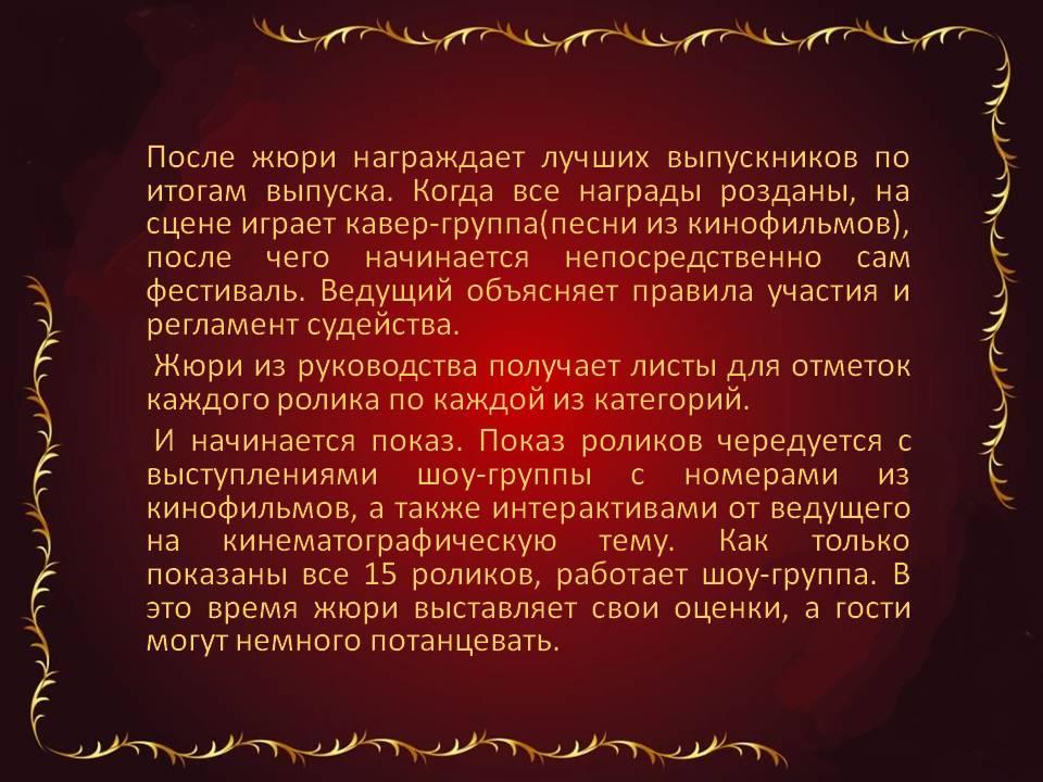 проведение_корпоративных_мероприятий_Алматы.JPG