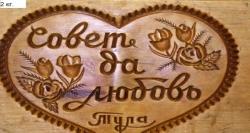 194-1.jpg