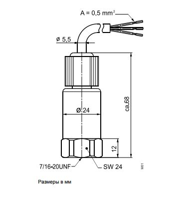 Размеры Siemens QBE2104-P30U