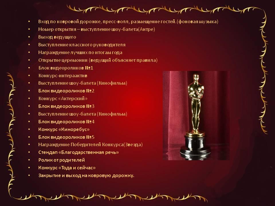 тимбилдинг_Алматы.JPG