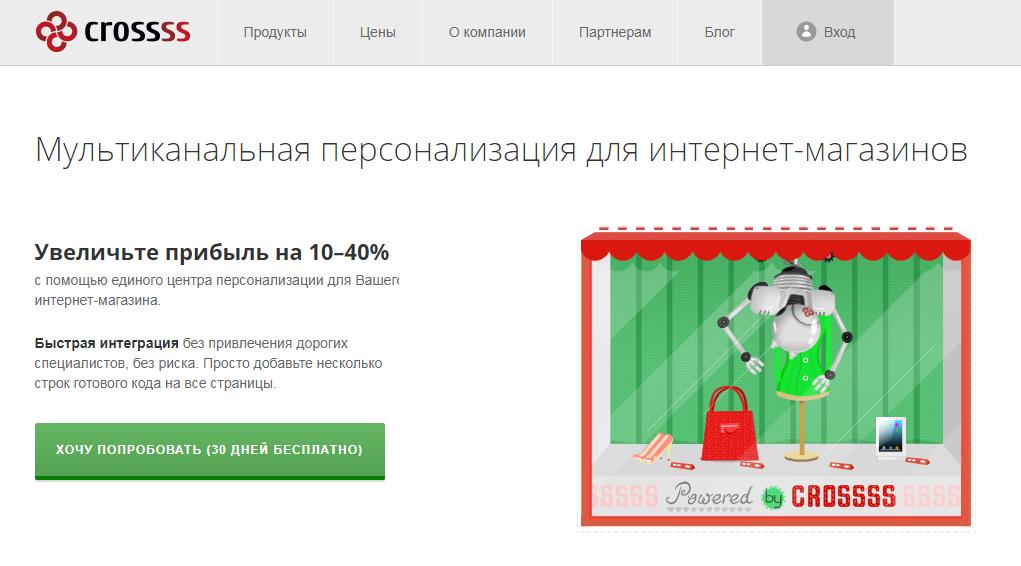 студия дизайна веб дизайн, яндекс директ, раскрутка сайта p=34