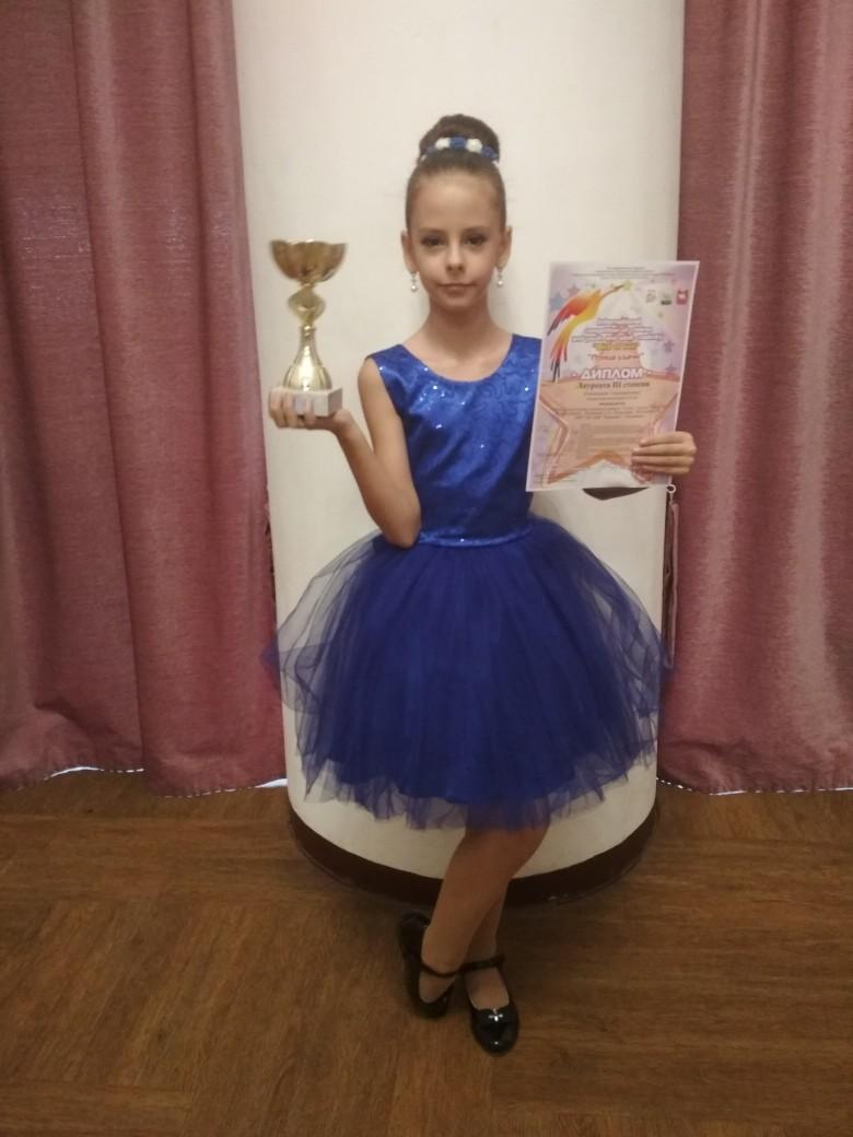 Елизавета, 10 лет, Челябинск