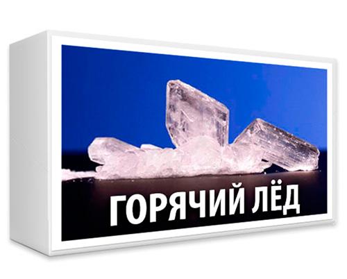 """""""Горячий лёд"""" - набор опытов из серии """"Эксперимент в коробочке"""""""