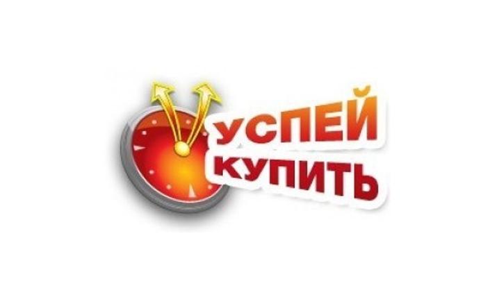 akciya_leto.jpg