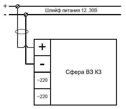 Схема подключения светозвукового взрывозащищенного табло Сфера В3 для сети постоянного напряжения 12-30V DC