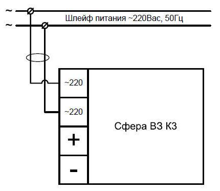 Схема подключения светозвукового взрывозащищенного табло Сфера В3 для сети переменного напряжения 12-30V DC