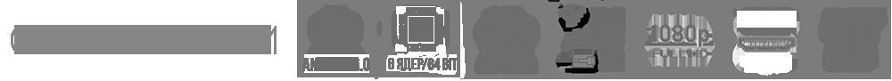 Особенности Beelink GT1