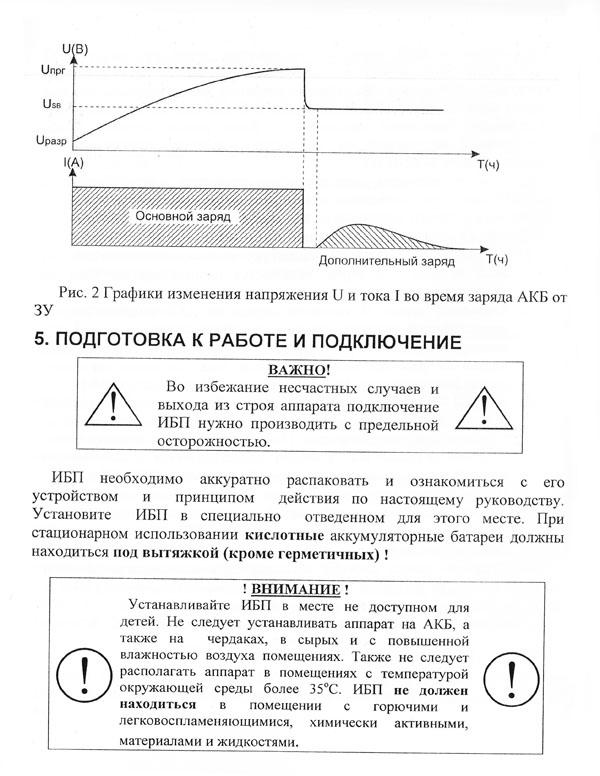 IBP4-1.jpg