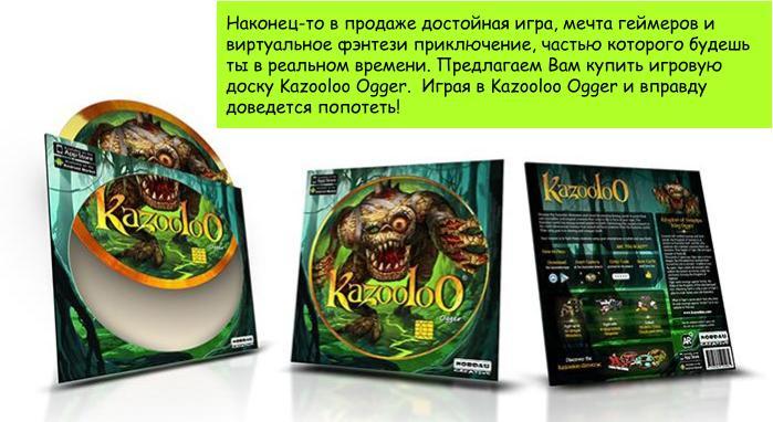 Kazooloo_Ogger111.jpg