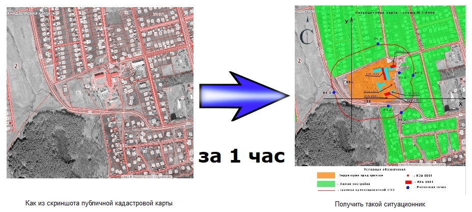 Как экологу оформить карту-схему с использованием Фотошоп