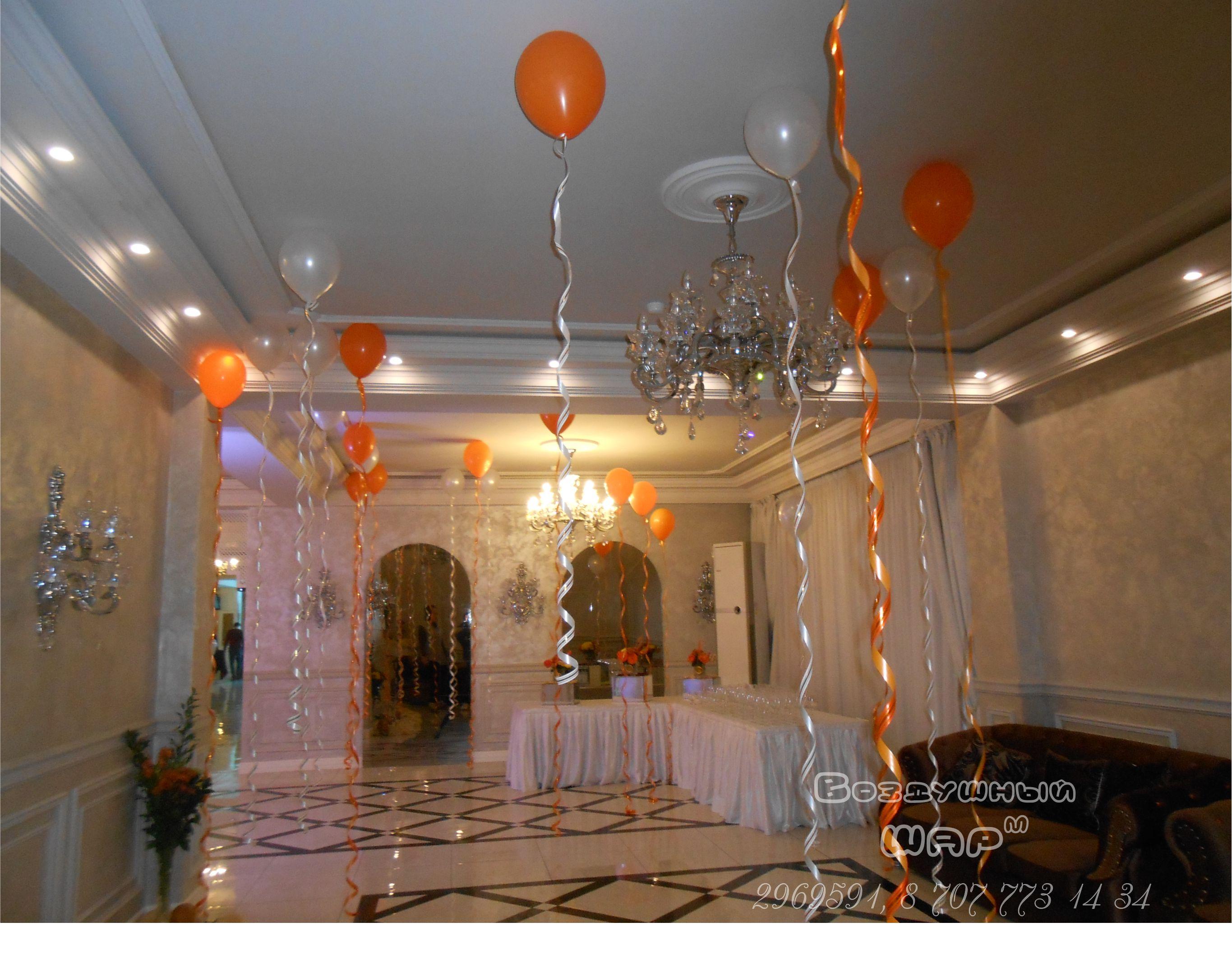 оформление_свадьбы_шарами_в_оранжевых_тонах.jpg