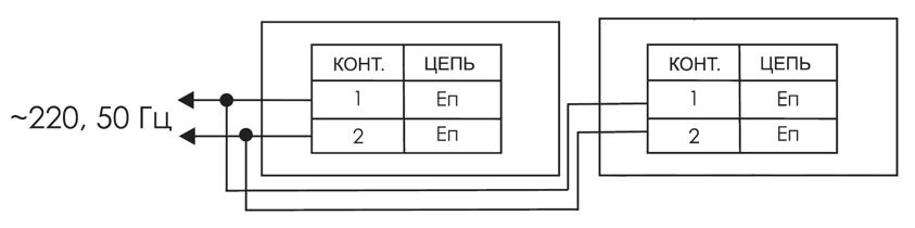 Схема подключения для светового пожарного указателя выход 220В ЛЮКС-220-Р-Д