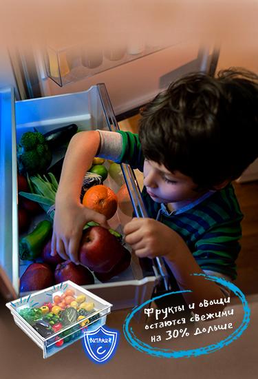 Сохраняет витамин С, полезные элементы<br> и натуральный вкус продуктов