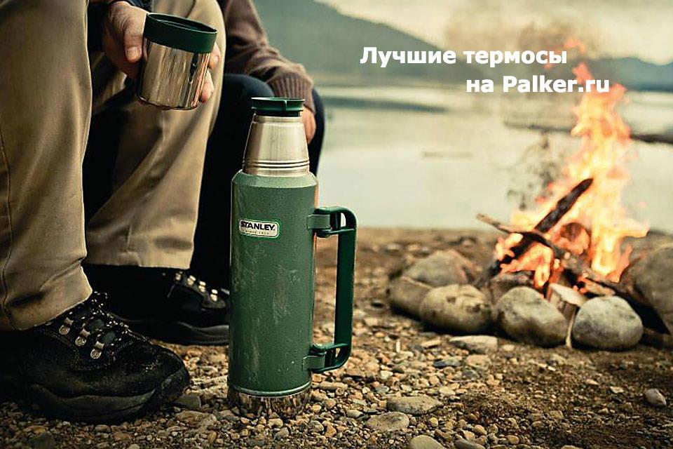 termos_na_Palker.ru_700x700.jpg