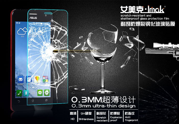 Galaxy S5 G800