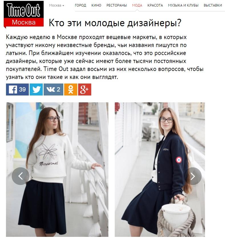 to_blog.jpg