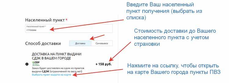 СДЭК_ПВЗ_копия.jpg