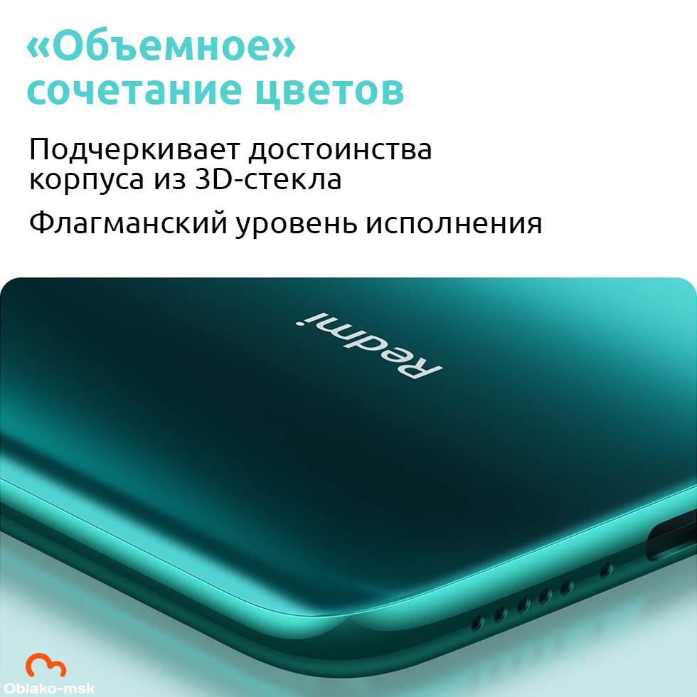 Смартфон Xiaomi Redmi Note 8 Pro 6/64GB Green EU (Global Version)