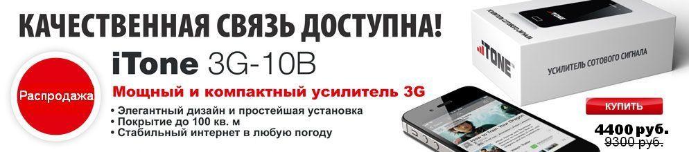 iTone-3G