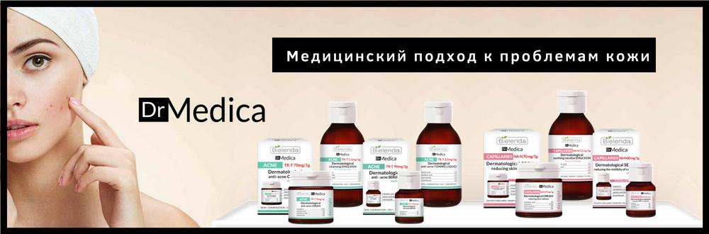 Dr Medica