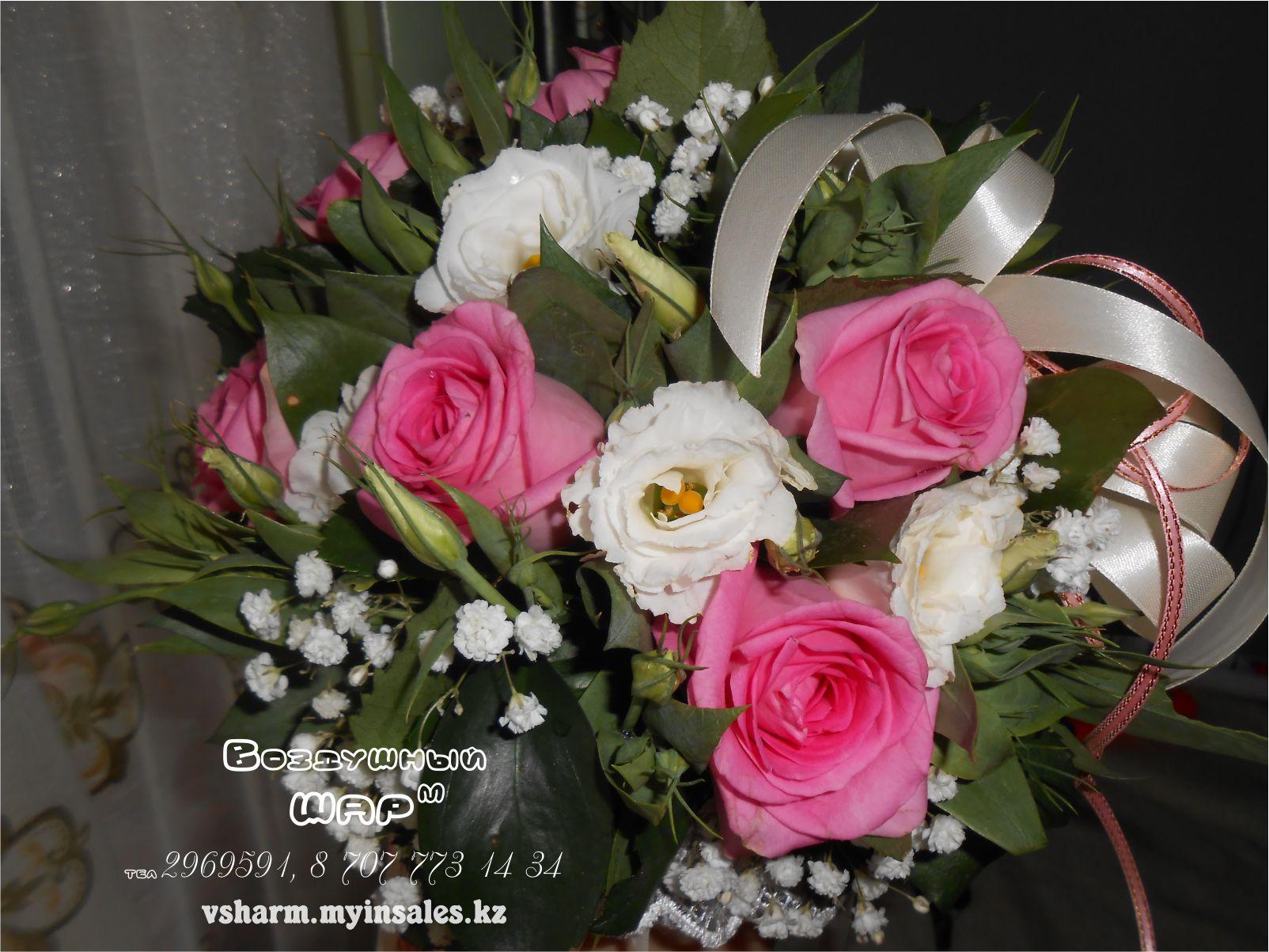 Букет_невесты_Алматы.jpg