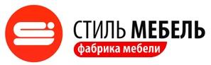 СТИЛЬ-МЕБЕЛЬ
