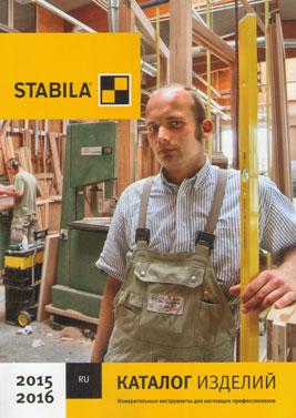 Stabila.jpg