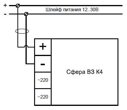 Схема подключения светодиодного взрывозащищенного табло Сфера ВЗ с аккумулятором для сети постоянного напряжения 12-30V DC