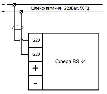 Схема подключения светодиодного взрывозащищенного табло Сфера ВЗ с аккумулятором для сети переменного напряжения 220V AC