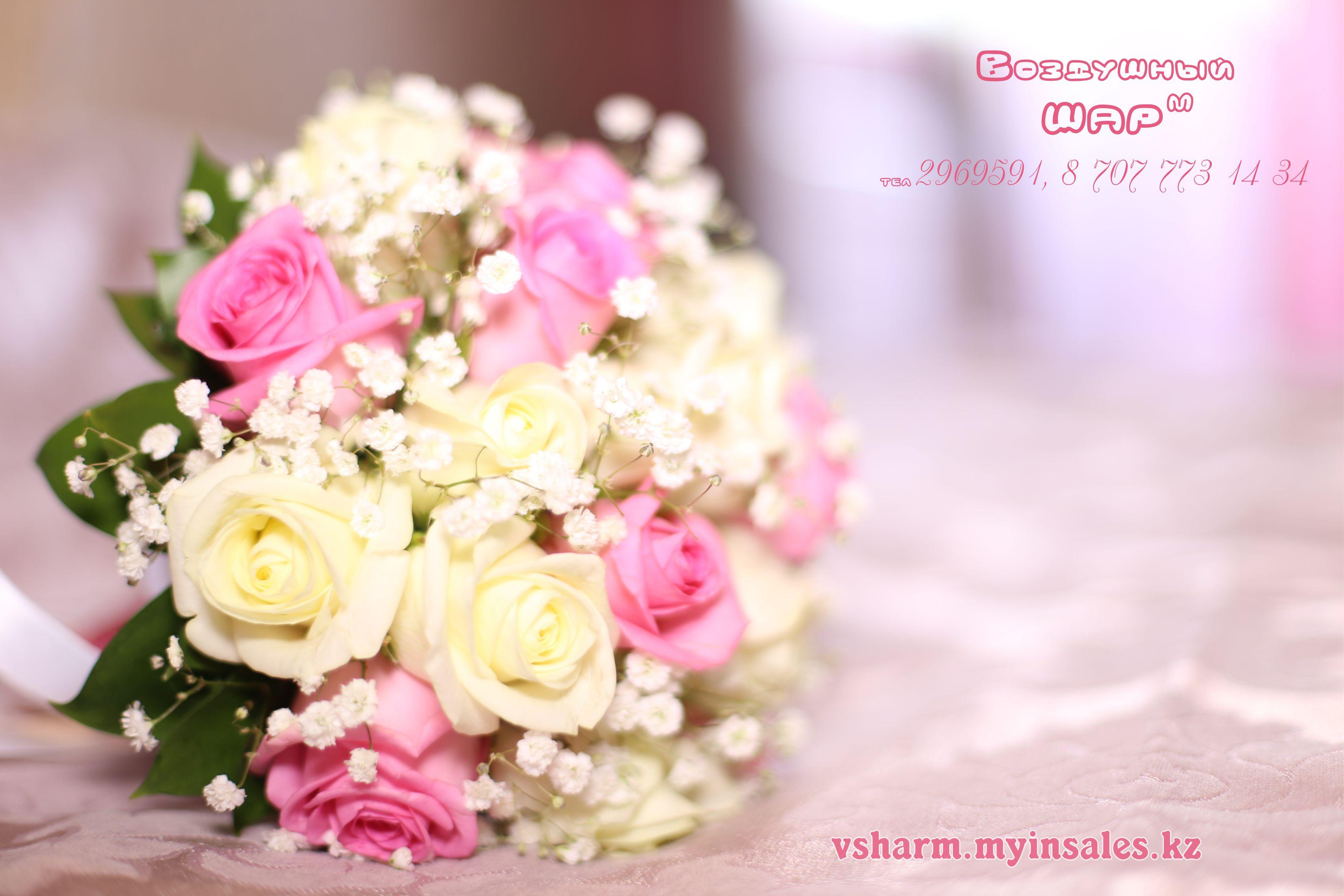 букет_невесты_из_роз.jpg