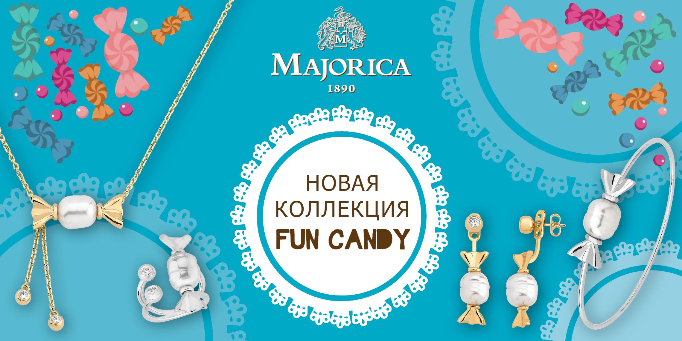 2280х1140_majorica_candy.jpg