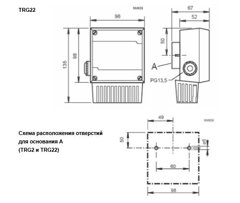 Размеры комнатного термостата Siemens TRG22
