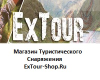 Extour.jpg