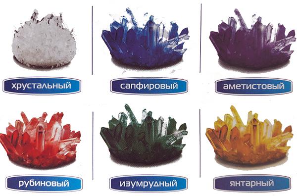 цвета_кристаллов.jpg