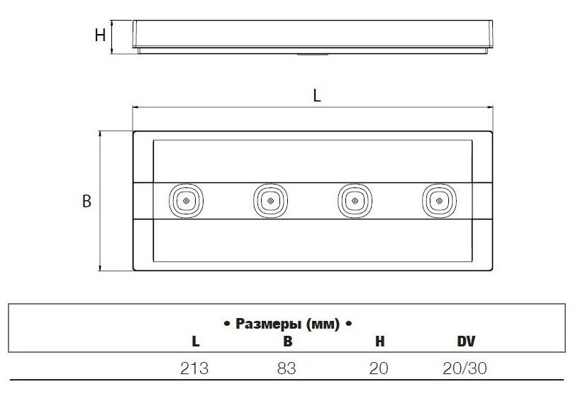 Размеры аварийного трекового светодиодного светильника UP LED TRACK