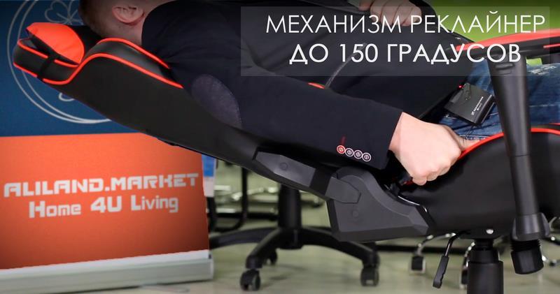 Геймерское Кресло-Реклайнер iBat