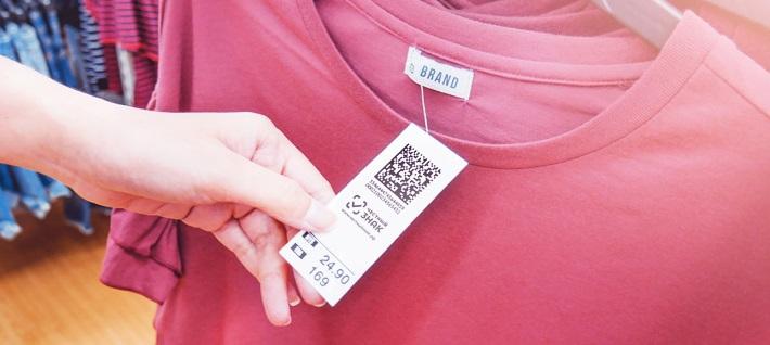 Код Data Matrix на одежде