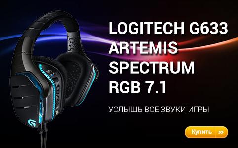 LOGITECH G633 Artemis Spectrum RGB 7.1