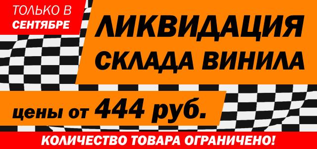 orange-price.jpg