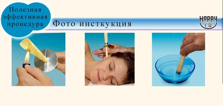 ушные_свечи.jpg